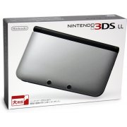 Nintendo 3DS LL (Silver x Black)