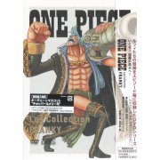 One Piece Log Collection Franky [Limited Pressing]