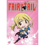Fairytail Character Collection Lucy