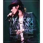Mamoru Miyano Live Tour 2009 - Smile & Break
