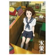 Hyouka Vol.3