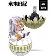 Future Diary / Mirai Nikki Vol.9 Last Volume