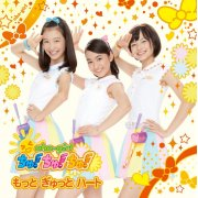 Motto Gyutto Heart [CD+DVD Limited Edition Type B]