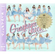 Gingham Check [CD+DVD Type B]