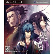 Hakuouki: Reimeiroku Nagorigusa [Regular Edition]