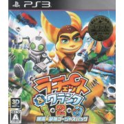 Ratchet &amp; Clank 1-2-3: Ginga * Saikyou Gorgeous Pack