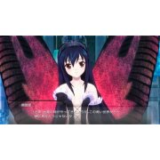 Thumbnail for Accel World -Ginyoku no Kakusei- [Regular Edition]