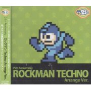 25th Anniversary Rockman Mega Man Techno Arrange Ver.