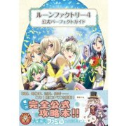 Rune Factory 4 Official Perfect Guide
