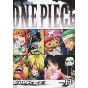 One Piece 14th Season Marin Ford Hen Piece.13