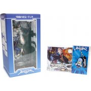 E.X. Troopers [e-capcom Limited Edition]