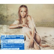 A Summer Best [2CD+DVD]