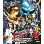 Tokumei Sentai Go-Busters Mission 15 &amp; 16 Director's Cut Edition