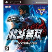 Hokuto Musou International (Playstation3 the Best)