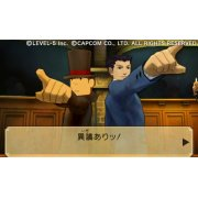 Thumbnail for Layton Kyouju vs Gyakuten Saiban
