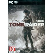 Tomb Raider (DVD-ROM)