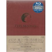 Type-moon Fes. - 10th Anniversary Blu-ray Disc Box [3Blu-ray+CD Limited Edition]