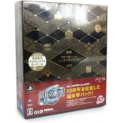 Nobunaga no Yabou Online 10th Anniversary Box