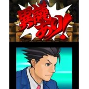 Thumbnail for Gyakuten Saiban 5