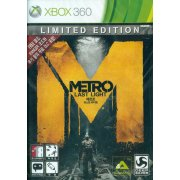 Metro: Last Light (Limited Edition)