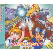 Digimon Adventure: Brave Heart