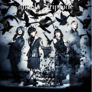 Ajin 2nd Season OST