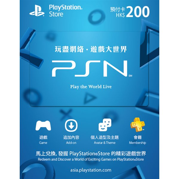 playstation 4 network free to play