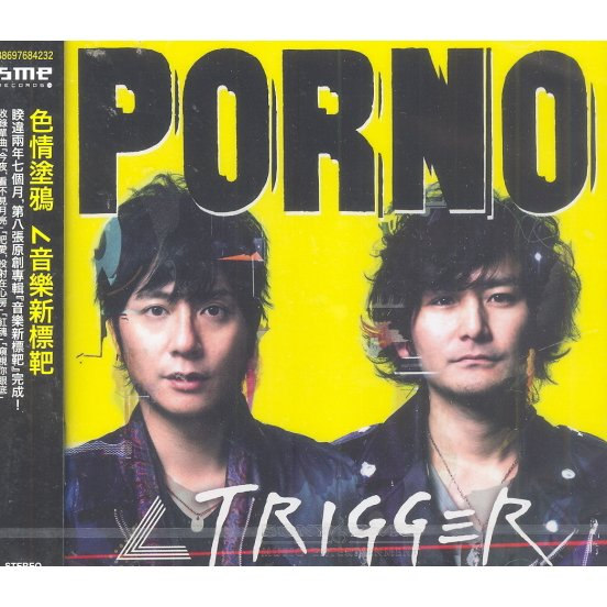 Скачать Porno Graffitti - TRIGGER(2010) - 2010, MP3 (tracks), 320 kbps