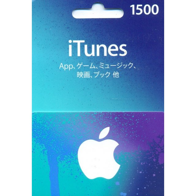 how to use itune cards to buy app