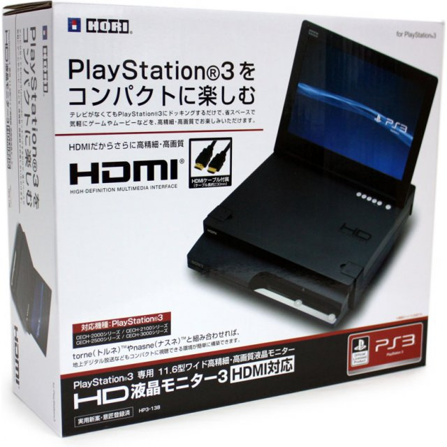 Crystal monitor 3 hdmi version for playstation 3 slim ps3 slim