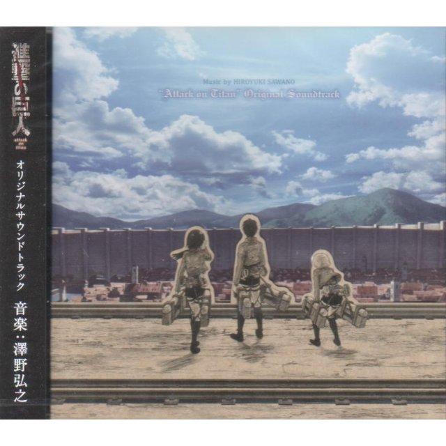 Shingeki No Kyojin Original Soundtrack Hiroyuki Sawano