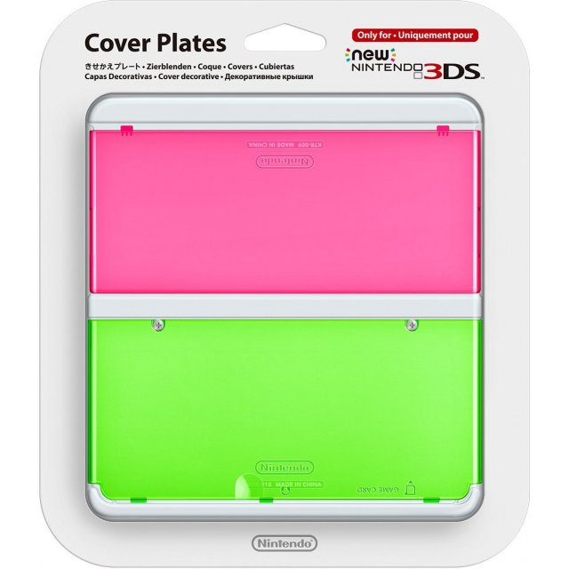 New 3ds custom cover plate template :D : 3DS